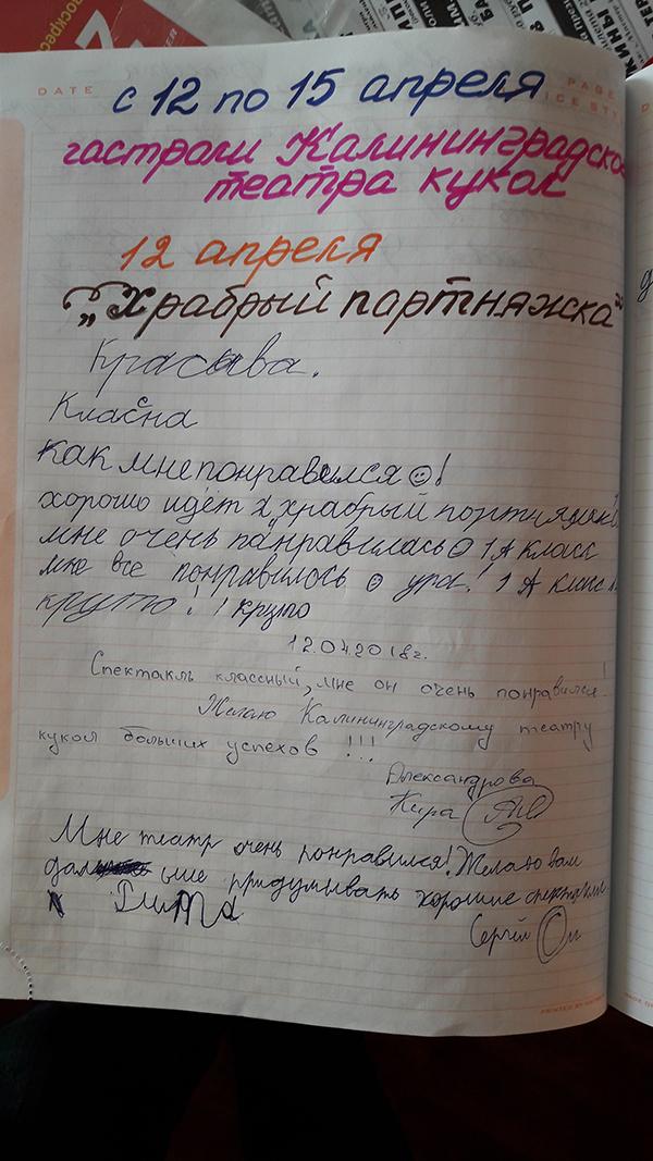 Договор поставки стройматериалов между юридическими лицами