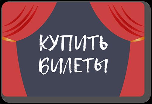 афиша ярославский театров